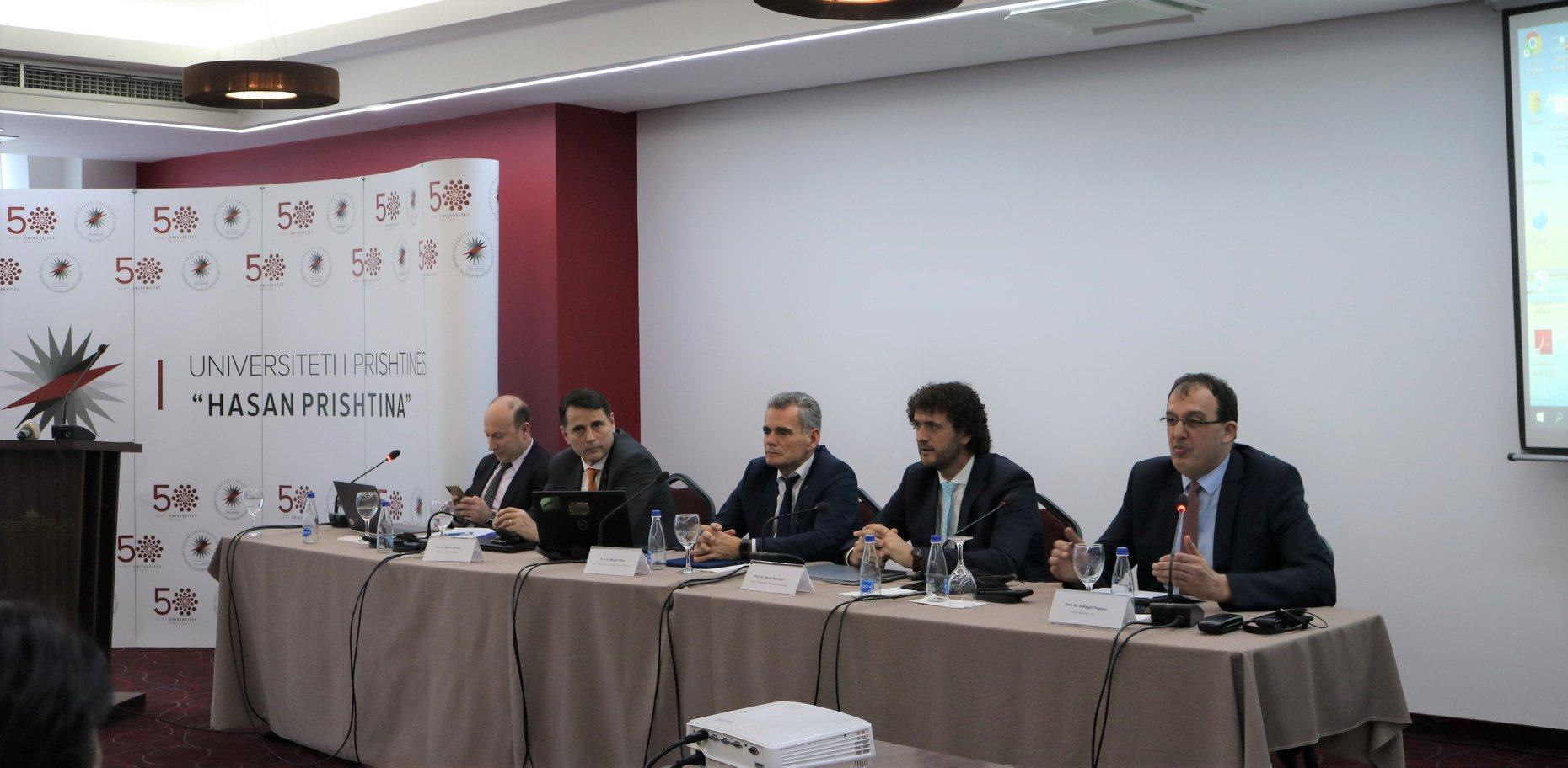 Konferenca e rektoreve